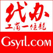 重庆写字楼网